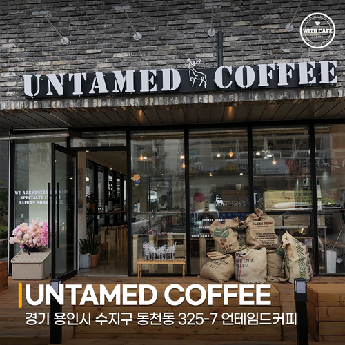 UNTAMED COFFEE